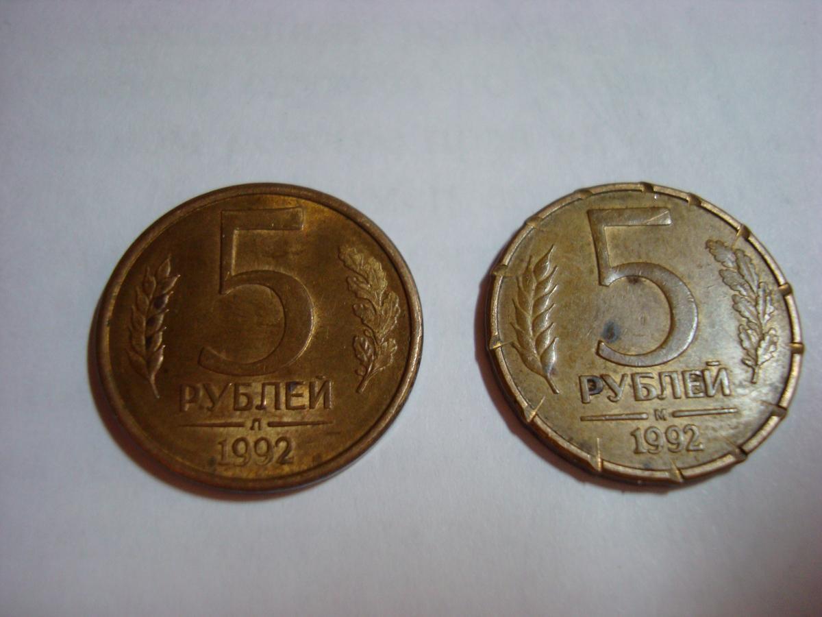 Как сделать амулет на деньги из монеты своими руками