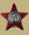 Почетный орден за неоценимый вклад в мероприятия сайта и форума